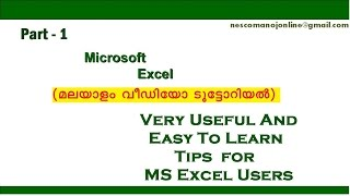 Useful Tips for MS Excel Users - ( മലയാളം ) - Part 1