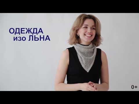 """Одежда изо льна в Тольятти ТЦ """"Метелица"""". Кайрос, бохо, елецкие узоры."""