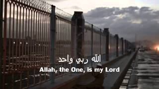 Nasheed - Allahu rabbi