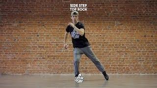 "15. Side step (Top rock) | Видео уроки брейк данс от ""Своих Людей"""
