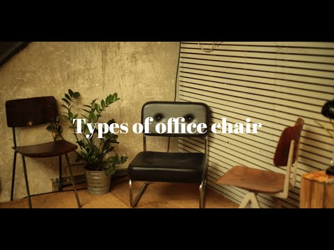 The Different Types of Used Office Chairs