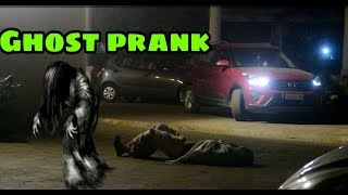 Epic ghost Prank / in india /by the sole troll