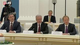 Встреча Путина с новыми главами регионов