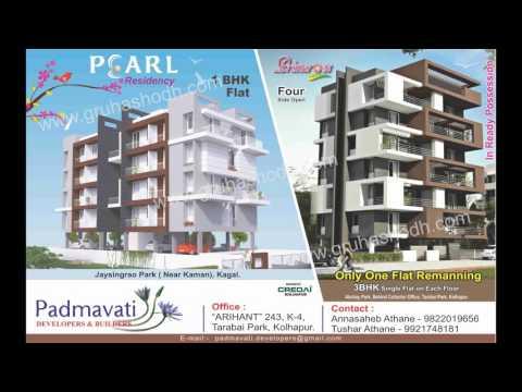 Gruhashodh - Kolhapur,  Kagal & Other Area Propertities, flats, shops, offices