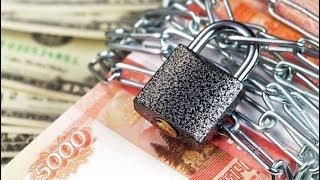 видео Что делать если заблокировали кредитную карту сбербанка