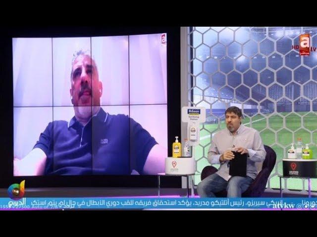 #الديربي | د.أحمد عبدالحميد يكشف عن أسرار خطيرة من