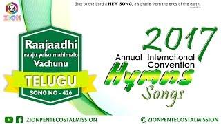 TPM Songs | 2017 | Telugu | Raajaadhi Raaju | 426 | The Pentecostal Mission