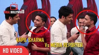 funniest troll by kapil sharma to a media reporter   on the set s of the kapil sharma show
