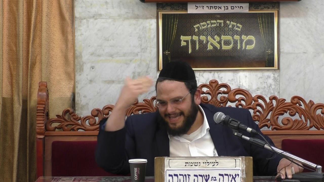 הרב אברהם מיימון  זהירות בממון חברו