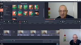 Урок №7. Movavi Video Suite для новичков.