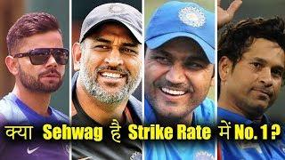 Top 10 Destructive Indian Batsman in world history | टॉप 10 विध्वंसक भारतीय बल्लेबाज