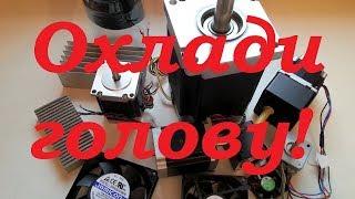 видео Купить частотный преобразователь, цена которого вам подойдет