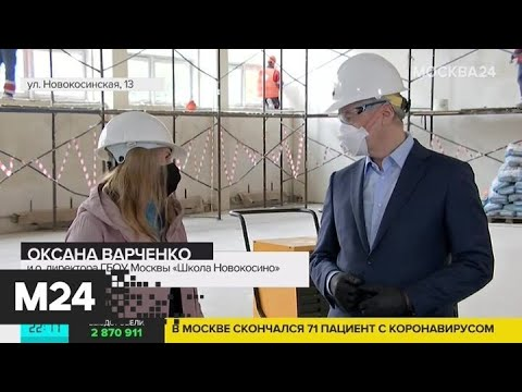 Зачем школе в Новокосине IT-полигон? - Москва 24