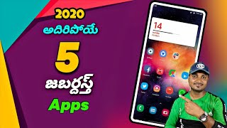 Latest Android apps 2020 in Telugu|latest newest beautiful Android apps 2020|Android apps july 2020
