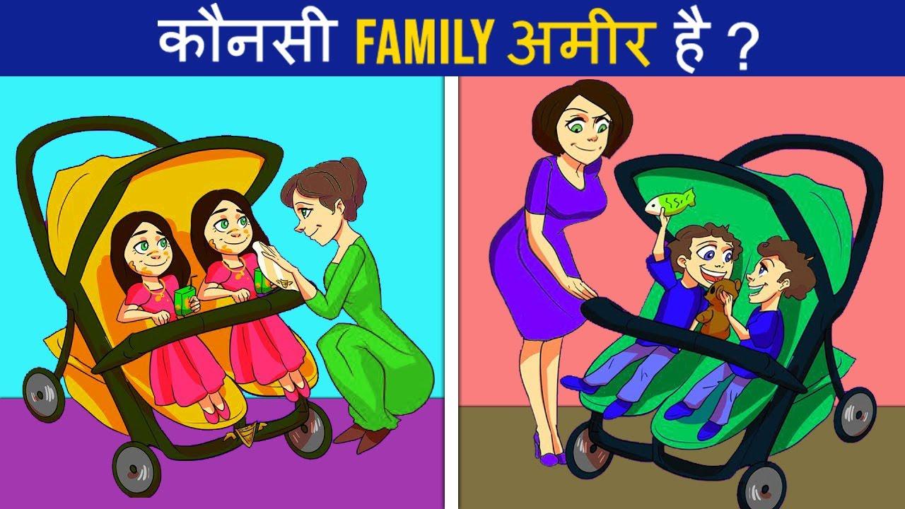 6 Jasoosi aur Majedar paheliyan | Kaunsi Maa Ameer hai 🤔 | Riddles in hindi | Logical MasterJi