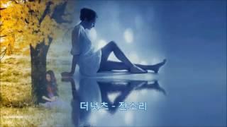 여성들이 좋아하는 국내가요 감성발라드모음 (초고음질) KPOP, 韓國歌謠, 韩国歌曲, 韓国の歌謡