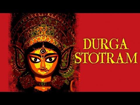 Durga Stotram | Maa Durga | Swagatalakshmi Dasgupta | Devotional