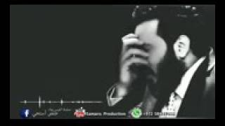 نور الزين -الك حنيت (النسخه الاصليه)حصريا  2017 noor ilzan -ilk hnat