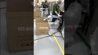KF94 마스크 포장기계 2D 국내