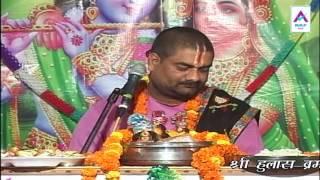 meri jindagi ko sambhalo kanhaiya bhajan by krishnpyiya amit ji mharaj