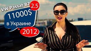 видео Авіаквитки в тбилиси через київ | Дешеві авіаквитки онлайн Perelit.com.ua