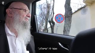 """הרב ישעיהו זיידנפלד בעדותו על הכיבוש הגרמני מתוך הסרט """"אל תביט לאחור"""""""