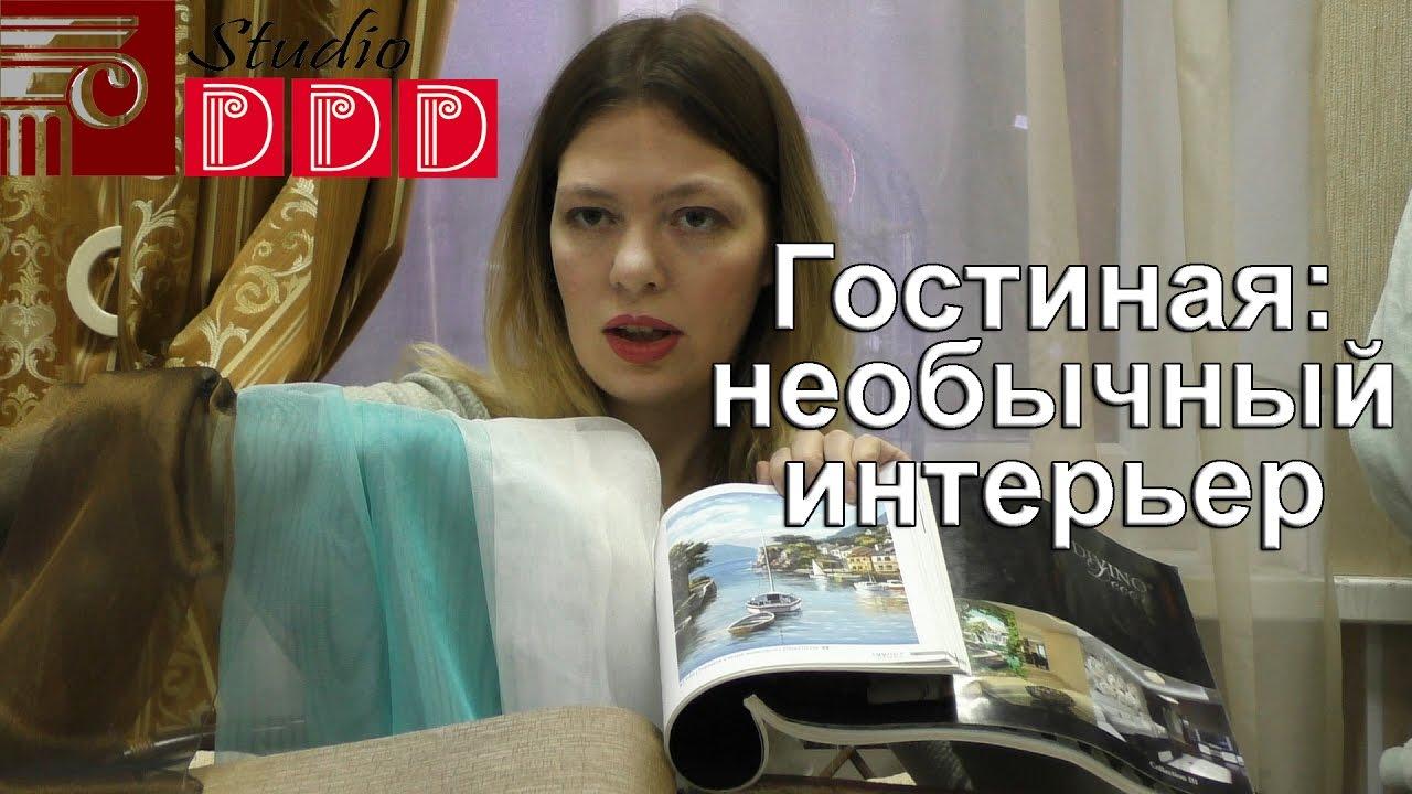 Выбрать и заказать коричневые обои для стен в интернет-магазине sdvk oboi. Ru. Огромный выбор с фото и отзывами, низкие цены, доставка!. Звоните: +7 (495) 989-52-28.