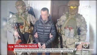 Поліція затримала паліїв товариства угорської культури в Ужгороді