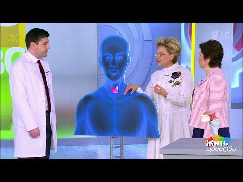 Опухоль щитовидной железы: новый способ лечения. Жить здорово! 18.02.2020