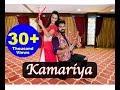 Kamariya – Mitron| Jackky Bhagnani| Kritika Kamra| Darshan Raval | Dj Chetas| Li