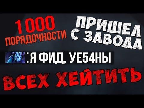 видео: Приключения на 1000 порядочности - Рики с завода   Дауны в Доте 2
