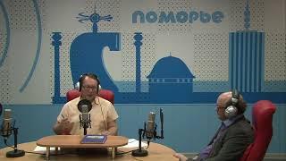 Прямая трансляция Радио \