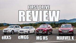You Will Be Surprised To See What MG Motor Could Bring To India