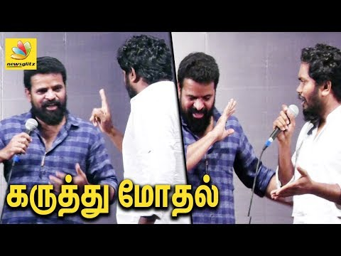 Director Ranjiths & Ameer fight about Caste | NEET Anitha Death Protest Speech