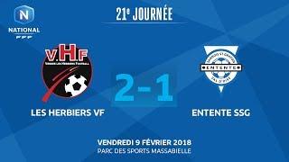 Les Herbiers vs Entente SSG full match