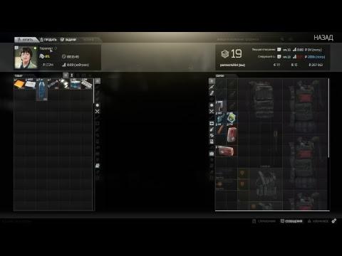 Battlestate Games Launcher