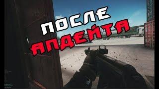 В новиночку (Escape from Tarkov)