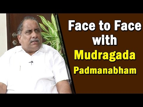 Face 2 Face With Mudragada Padmanabham | Exclusive Interview | NTV