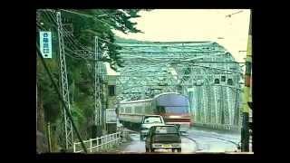 【走行動画】名鉄犬山橋が併用橋だった頃(1) 特急車編