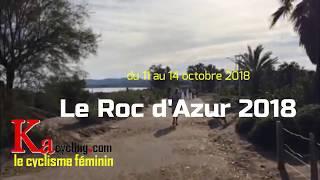 Roc d'Azur 2018 !!!
