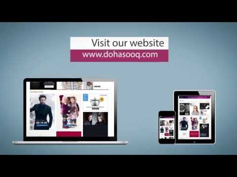 Doha Sooq New Website www.dohasooq.com