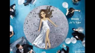 Elissa - Saharna Ya Lail Remix Dj Hijazi