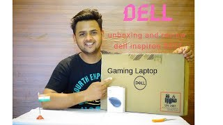 Dell laptops Inspiron i5 5577 Gaming Unboxing First Impressions