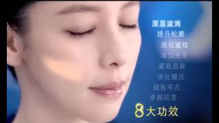 Bio essence Face Lifting Cream With ATP + Royal Jelly (Mandarin) Thumbnail
