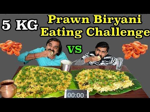 5 KG Prawn Biryani Eating Challenge | Prawn Biryani Cooking Recipe | Food Challenge India |