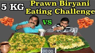 5 KG Prawn Biryani Eating Challenge | Prawn Biryani Cooking Recipe | Food Challenge India |