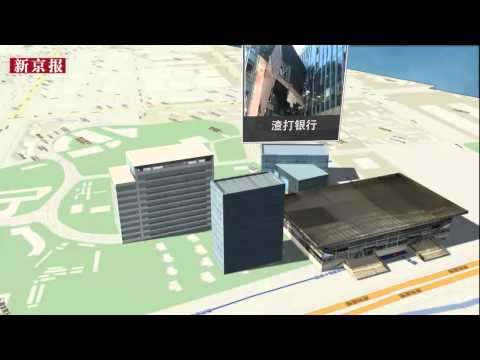 3D Overlooking theTianjin explosion panorama and damage situation