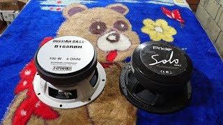 Заруба PRIDE SOLO V2 и RUSSIAN BASS B165RBH