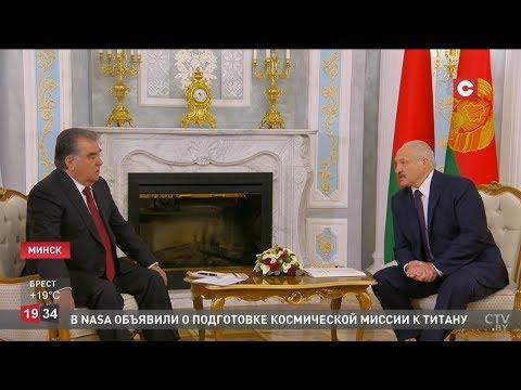 Лукашенко – Рахмону: Это выход в космос в отношениях Беларуси и Таджикистана!