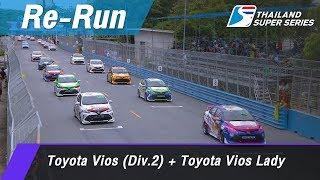 Toyota Vios (Div.2) + Toyota Vios Lady : Bangsaen Street Circrit, Thailand